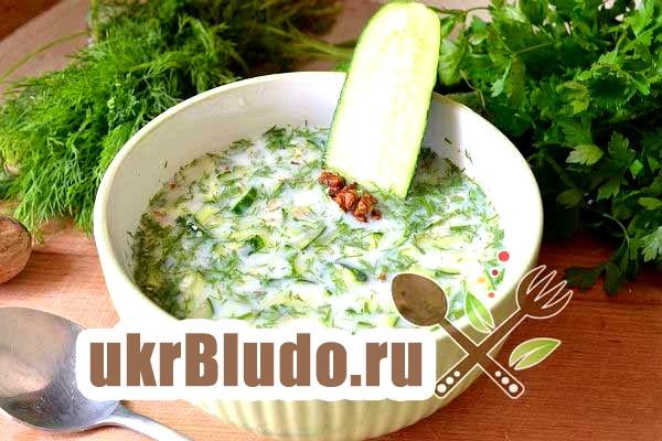 Фото - рецепт дієтичного супу
