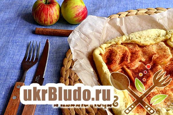 Фото - яблучна галета рецепт