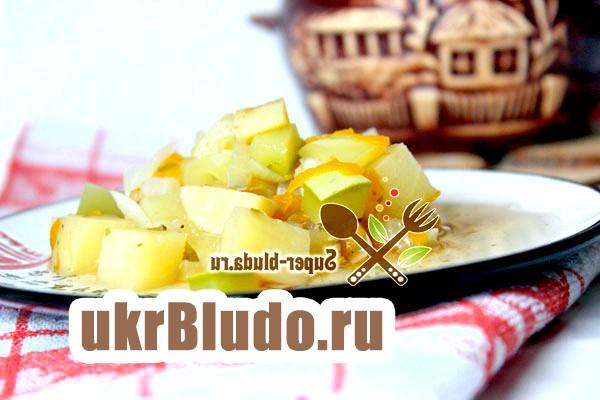 Фото - овочеві страви