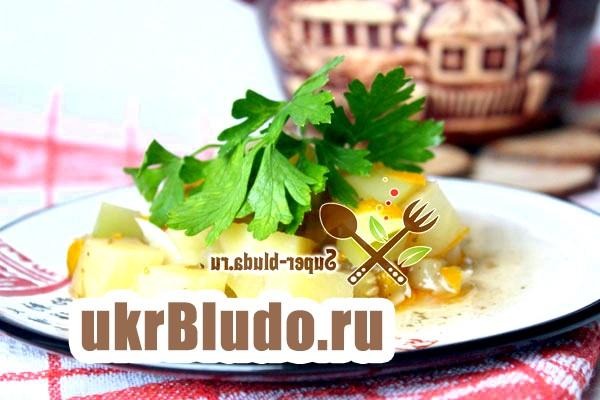 Фото - овочеві страви рецепти