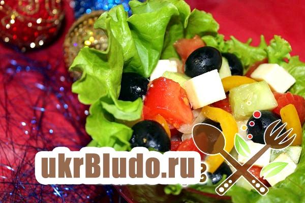 Фото - смачні Прості салати рецепти фото