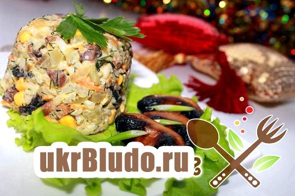 Фото - салати рецепти Прості