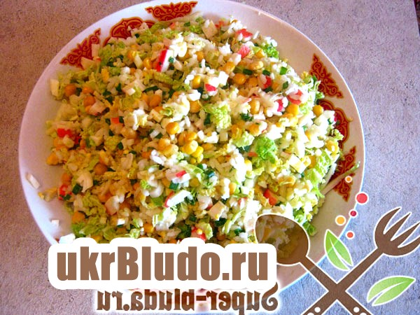 Фото - крабовий салат з капустою