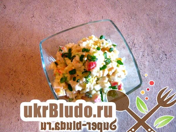 Фото - крабовий салат з кукурудзою