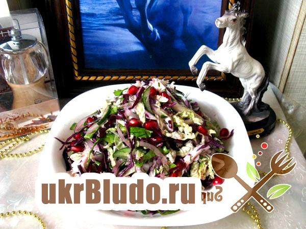 Фото - салат з кальмарами рецепт