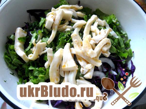 Фото - салат з кальмарами з пекінською капустою