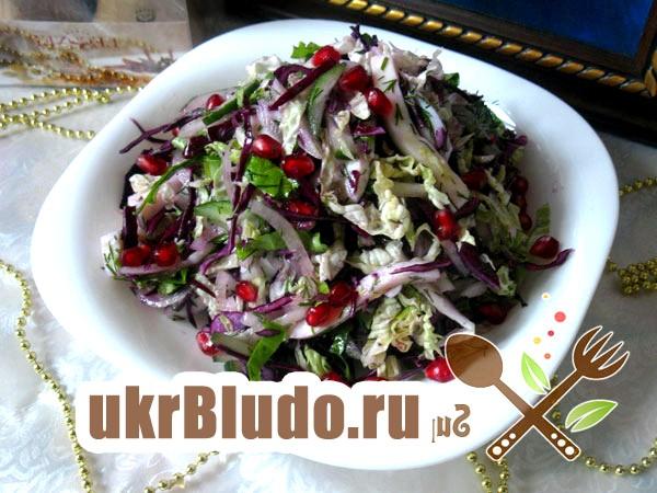 Фото - салат з кальмарів